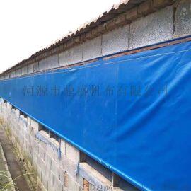 遮陽布卷簾布刀刮布養殖場雞舍豬圈控溫防寒