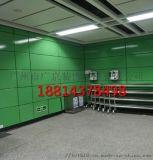 深圳轨道交通搪瓷钢板幕墙