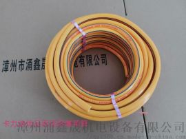 卡力纳优品8*14*30米PVC高压软管