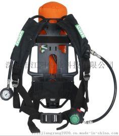 梅思安MSA AX2100系列自给式空气呼吸器