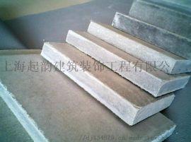 上海起韵泄爆板专业安装有限公司