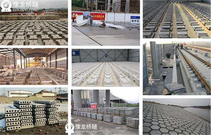 水泥排水渠盖板预制件生产线/标段小型预制构件自动化生产线