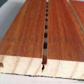 新型环保生态木吸音板