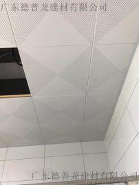 宏宇大厦哑光白铝扣板吊顶  3D艺术打印铝扣板