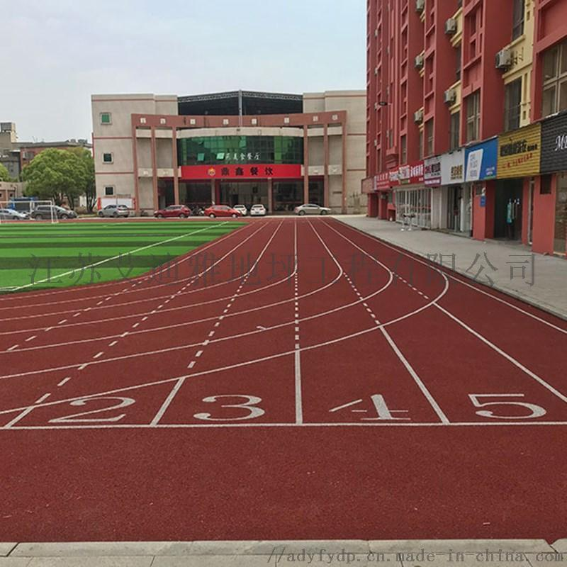 承接连云港校园社区塑胶跑道地坪一体化施工