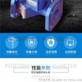 甘孜州海峯超聲波水錶;精確計量典範