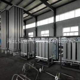 液氧蒸发器空温蒸发式气化器空温式蒸发器