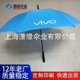 雨伞制造厂、 广告伞制造厂家