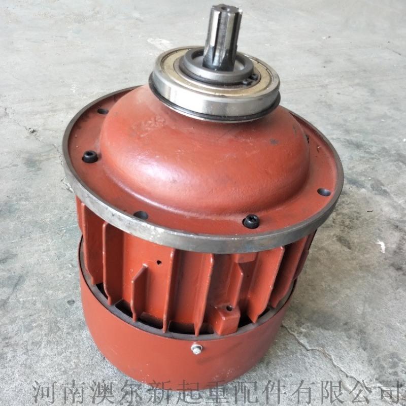 ZD型7.5KW三项异步电动机 电动葫芦主起升电机