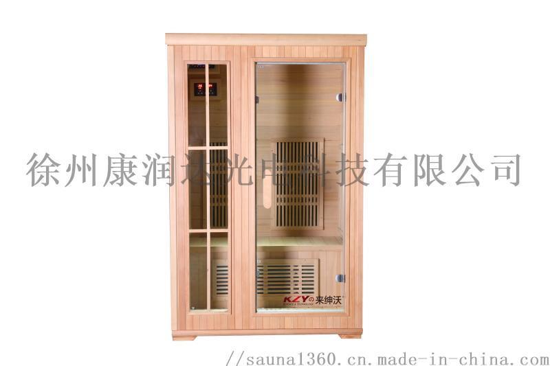 供应移动远红外石墨烯加热板能量房