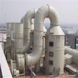 塑料玻璃钢复合管**气吸收反应塔**碱行业用