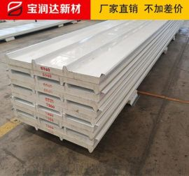 60mm聚氨酯彩钢屋面板防腐 pu岩棉夹芯板厂家