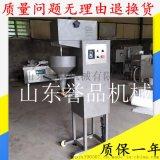 牛肉丸子机多少钱-丸子机生产线-牛肉丸加工设备