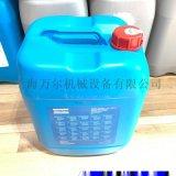 28H270康普艾配件AEON9000TH潤滑劑 55 GAL