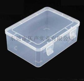 555五金零件盒透明包装盒小物收纳盒有盖PP塑料
