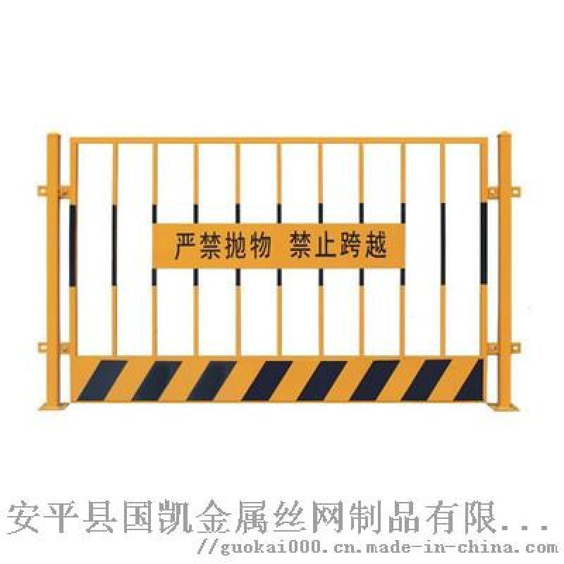 基坑围栏   方管基坑