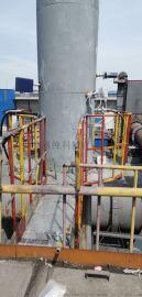工业锅炉天然气低氮燃烧改造烟气在线监测