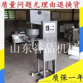 丸子生产线-丸子蒸煮流水线-商用包心丸子成套设备
