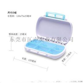 ZS-308环保透明PP药盒小零件收纳盒首饰盒