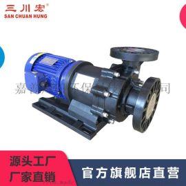 三川宏塑料磁力泵MEB型电路板流程泵