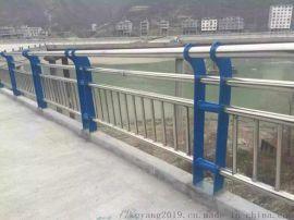 河道隔离围栏不锈钢桥梁护栏不锈钢桥梁护桥梁防护栅栏