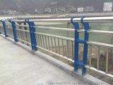 河道隔離圍欄不鏽鋼橋樑護欄不鏽鋼橋樑護橋樑防護柵欄
