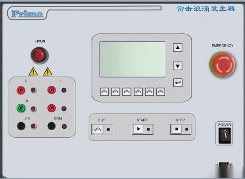 17626.12标准测试设备厂商
