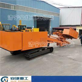 直銷坑基錨固鑽孔機 鋼製履帶式護坡樁機
