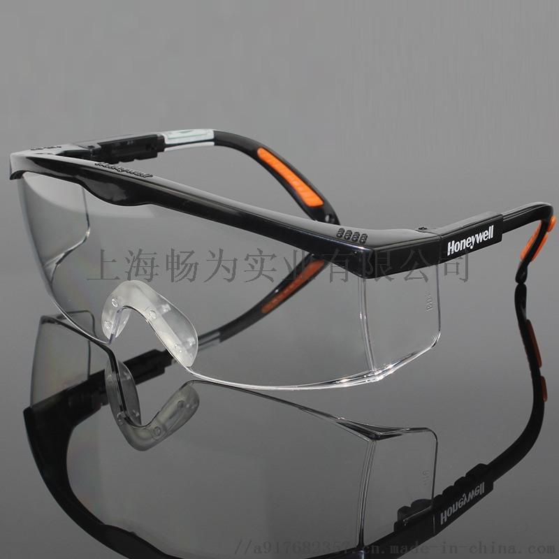 霍尼韦尔S200A防护眼镜 防冲击防刮擦防雾护目镜