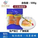智利进口三文鱼 三文鱼辅食 鲜三文鱼块500g/包