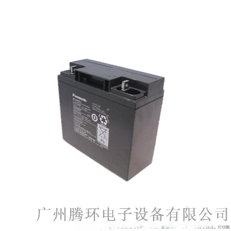 摩托車蓄電池供應12N7-4A
