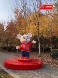 厂家定制版玻璃钢鼠年吉祥物节日祝福雕塑摆件