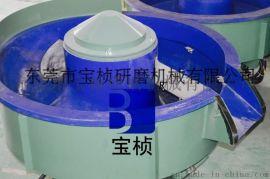 三次元振动研磨机/高速振动研磨机/抛光振动研磨机