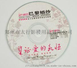 威海市光盘定制厂家可以印刷logo