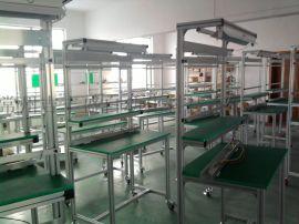 防静电铝合金工作台