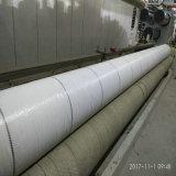 白色编织地布, 辽宁2米宽PP地布