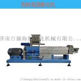 PHJ75G 貂狐饲料生产线案例 玉米膨化机