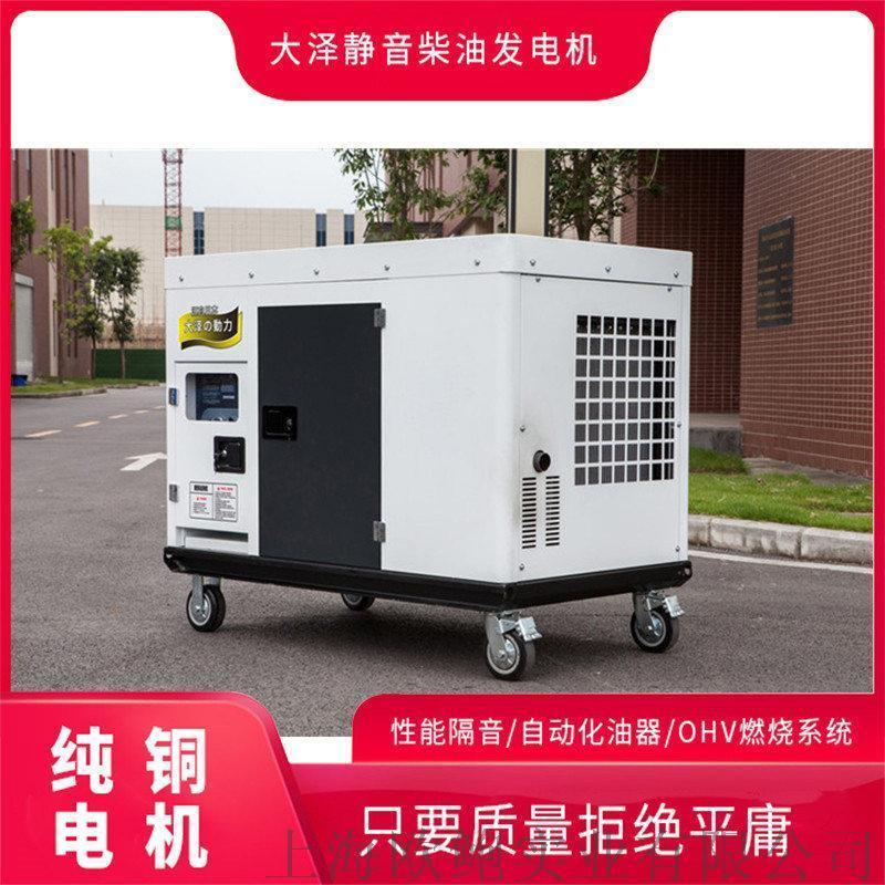 TO38000ET四缸水冷35KW柴油发电机