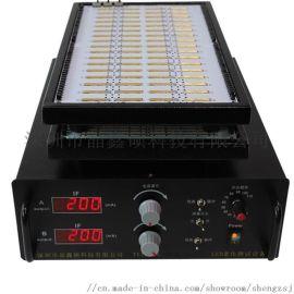 LED贴片灯珠老化测试设备,灯珠老化仪