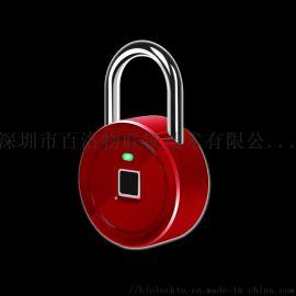 BioLock 爆款智能指纹圆挂锁安全防水防盗