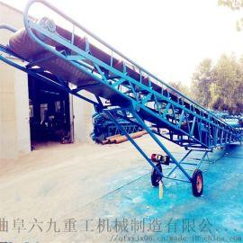 带防尘罩输送机 爬坡式运料机LJ1 升降式输送机