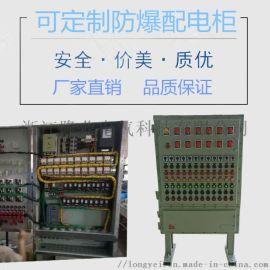 **提供——防爆防腐配电箱