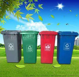 铁质车挂垃圾桶 分类垃圾桶果皮箱厂家供应户外垃圾桶