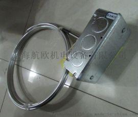 MINCO加热器WZP2-3.2/150/7