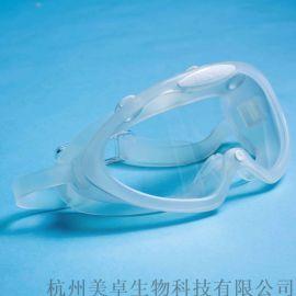 美卓可重复蒸汽灭菌防护眼镜