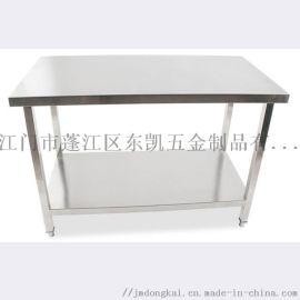不锈钢厨房工作台厂家定制厨房置物架