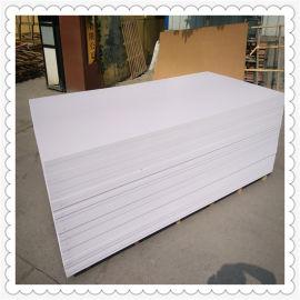 卫生间PVC隔断 高密度结皮板 公共场所厕所板