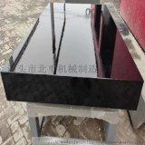 定制生产大理石平台花岗岩试验平台大理石测量工作台