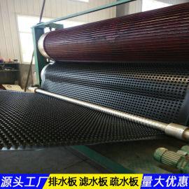 广东聚乙烯HDPE排水板铺设指导