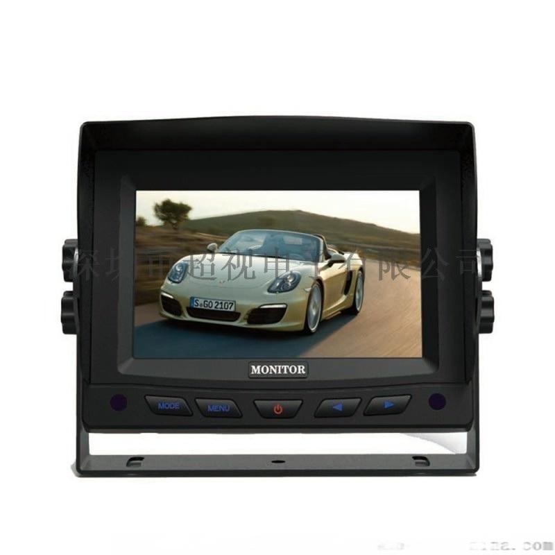 廠家直銷 高清5寸車載顯示器 數位屏寬電壓臺式